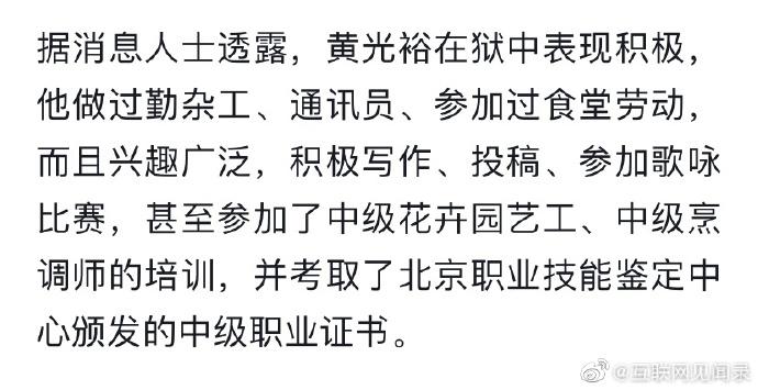 20200628出国之前以为世界之大只有中国,出国之后才知道,世界之大没有中国