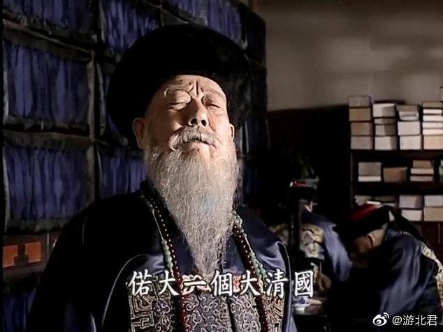 20200627阎王大人你是不是搞错了?生死簿上这个名字不是我啊