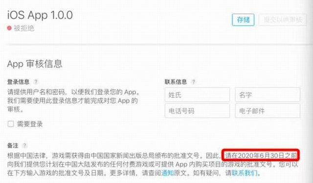 20200623主播薇娅成云南省青联增补常委